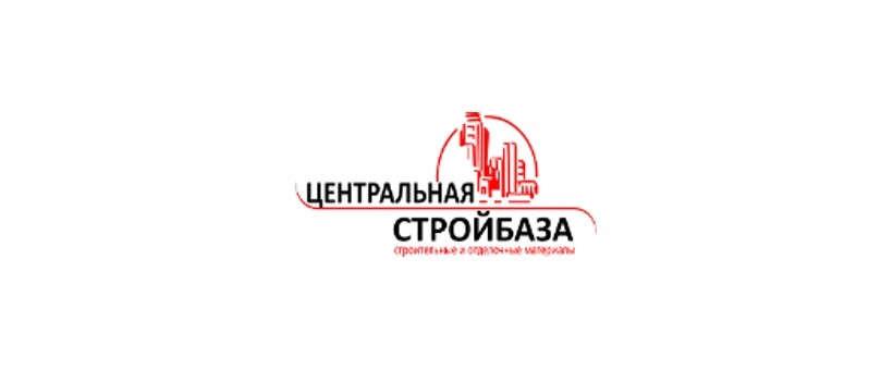Центральная стройбаза Кемерово