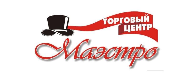 Маэстро Липецк