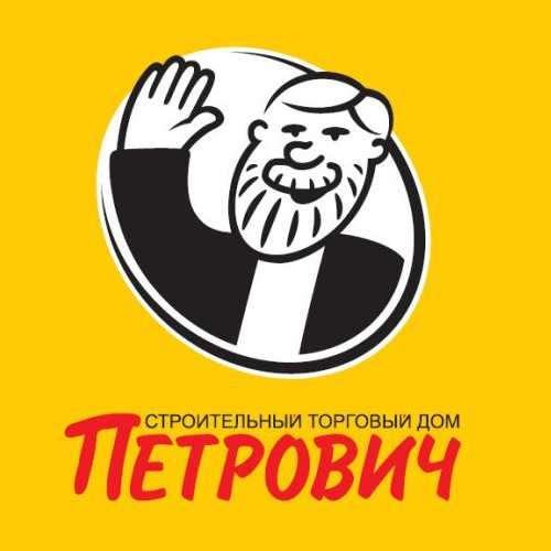 Петрович Парнас