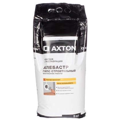 Алебастр Axton 5 кг