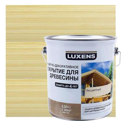 Антисептик Luxens бесцветный 2.5 л цена