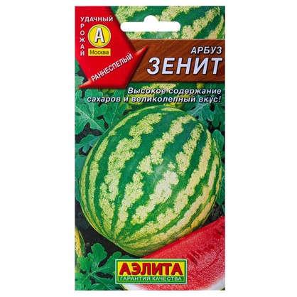 Арбуз Рафинад цена