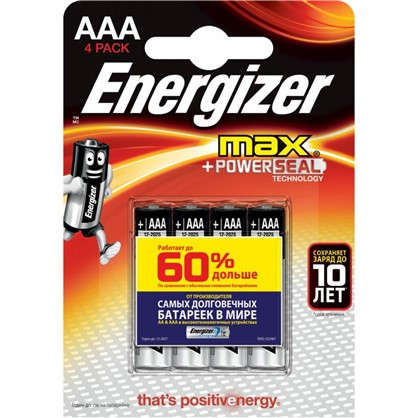 Батарейка алкалиновая Energizer Max AAA/LR03 4 шт. цена