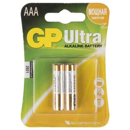 Батарейка алкалиновая премиум GP 24 А 2 шт. цена