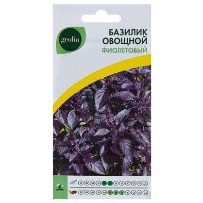 Базилик овощной Geolia Фиолетовый цена