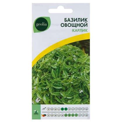 Базилик овощной Geolia Карлик цена