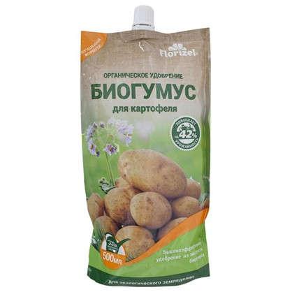 Биогумус Florizel для картофеля 0.5 л цена