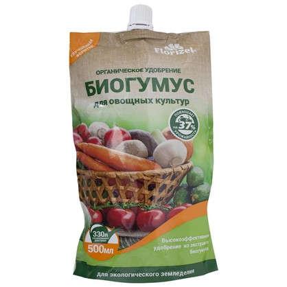 Биогумус Florizel для овощей 0.5 л цена