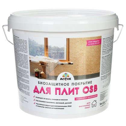 Биозащита для внутренних работ для плит ОСБ 5 кг