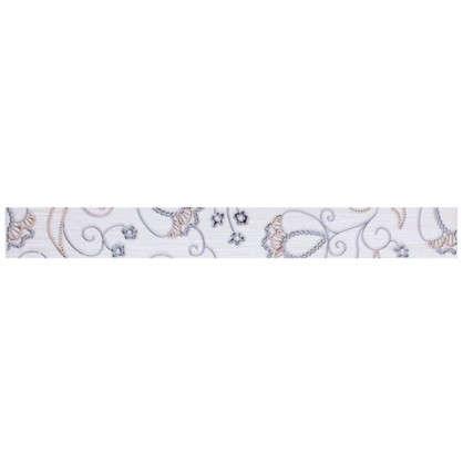 Бордюр Наоми 4.5х39.8 см цвет белый