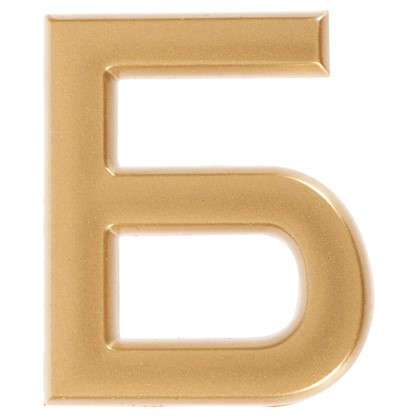 Буква Б Larvij самоклеящаяся 40x32 мм пластик цвет матовое золото