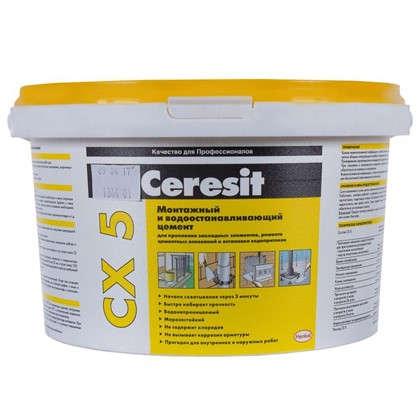 Цемент монтажный водоостанавливающий Ceresit CX5 2 кг цена