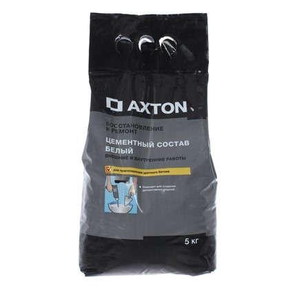 Цементный состав белый Axton 5кг