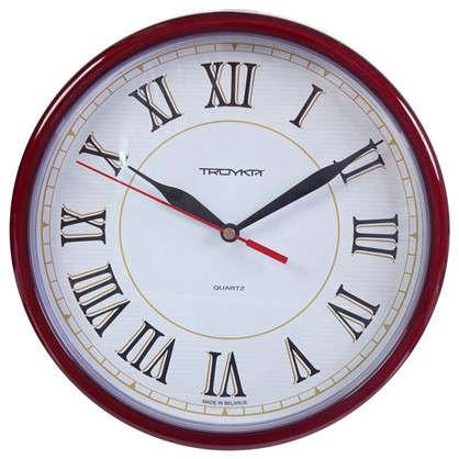 Часы настенные Римские диаметр 23 см