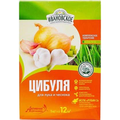Цибуля ФХИ 1 кг цена