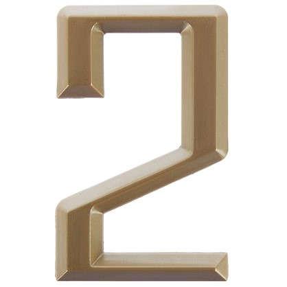 Цифра 2 Larvij самоклеящаяся 60х37 мм пластик цвет матовое золото