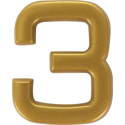 Цифра 3 самоклеящаяся 40х32 мм пластик цвет матовое золото