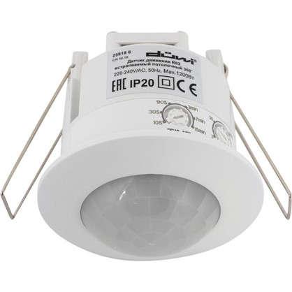 Датчик движения встраиваемый потолочный R63 360 градусов 1200 Вт цвет белый IP20 цена