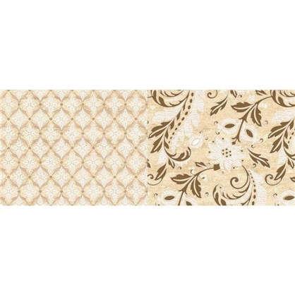 Декор Marmi Classic 2 20.1х50.5 см цвет бежевый