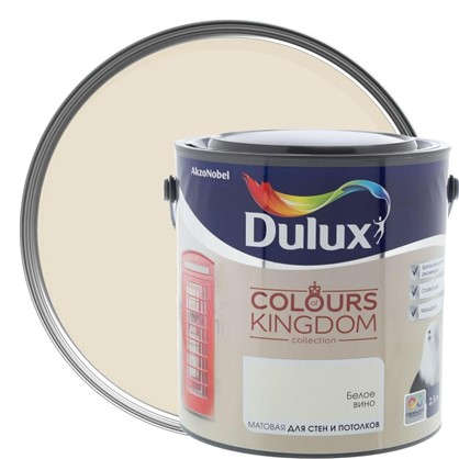 Декоративная краска для стен и потолков Dulux Colours Kingdom цвет белое вино 2.5 л