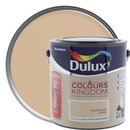 Декоративная краска для стен и потолков Dulux Colours Kingdom цвет индийские степи 2.5 л