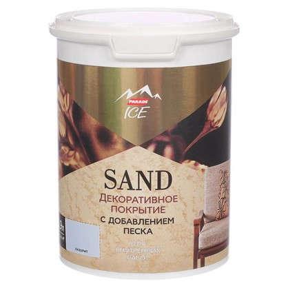 Декоративное покрытие с эффектом песчаной дюны цвет лазурит 0.9 л цена