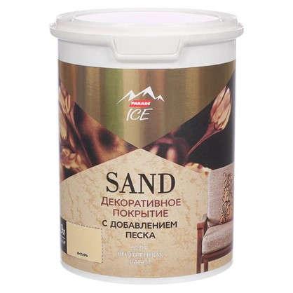 Декоративное покрытие с эффектом песчаной дюны цвет янтарь 0.9 л