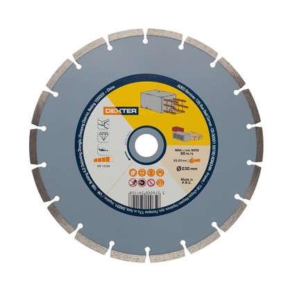Диск алмазный по бетону Dexter 230x22.2 мм