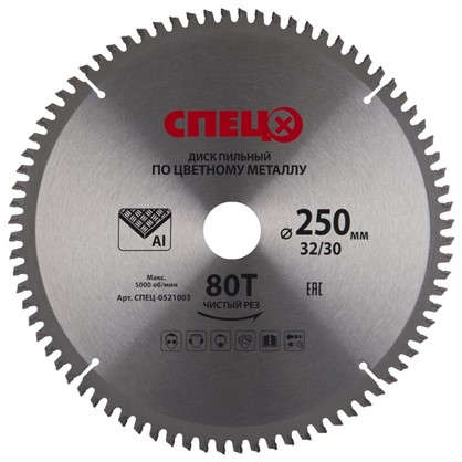 Диск циркулярный по цветному металлу Спец 250x32/30 мм цена