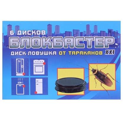 Диск-ловушка от тараканов Блокбастер