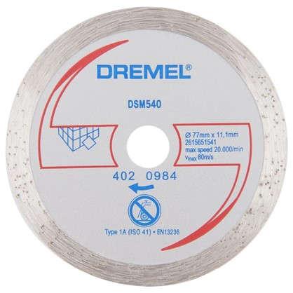Диск отрезной алмазный для Dremel DSM20 77х11.1 мм цена
