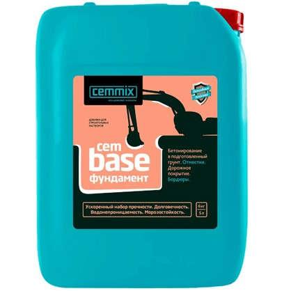 Добавка для фундамента Cemmix CemBase 5 л