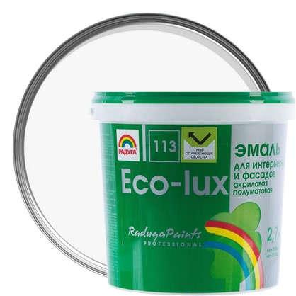 Эмаль акриловая полуматовая белая Эко-Люкс 113 2.7 л цена