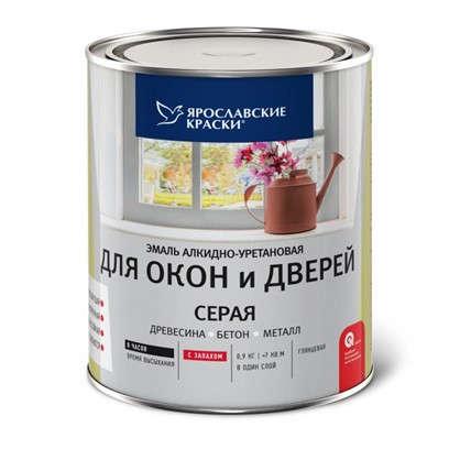 Эмаль для окон и дверей цвет серый 0.9 кг цена