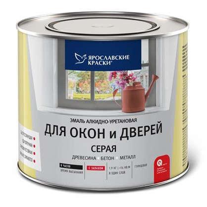 Эмаль для окон и дверей цвет серый 1.9 кг