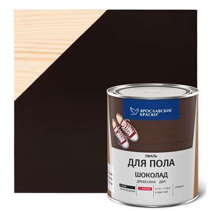 Эмаль для пола 0.9 кг цвет шоколад