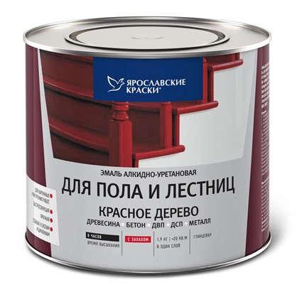 Эмаль для пола и лестниц 1.9 кг цвет красное дерево цена