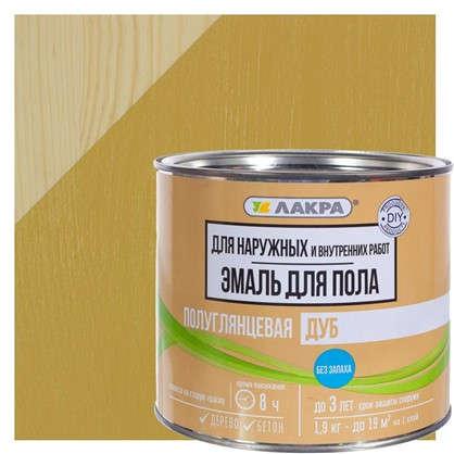 Эмаль для пола Лакра DIY цвет дуб 1.9 кг цена