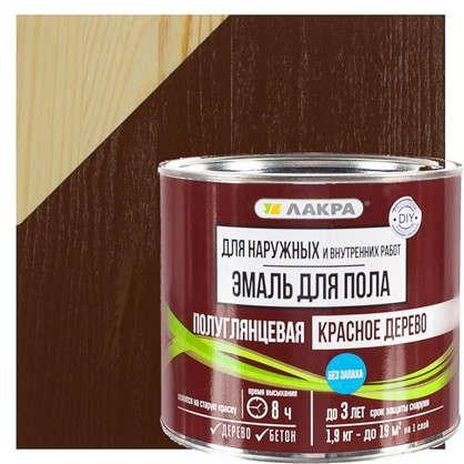 Эмаль для пола Лакра DIY цвет красное дерево 1.9 кг