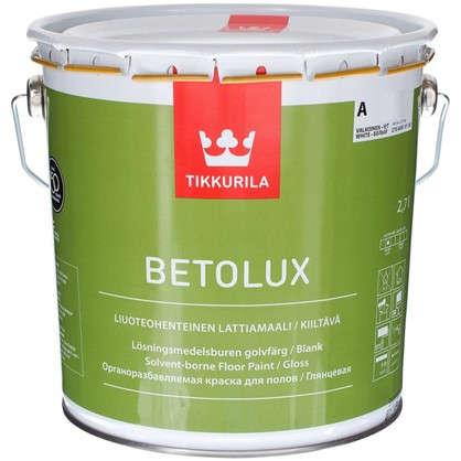 Эмаль для пола Tikkurila Betolux цвет белый 2.7 л база A