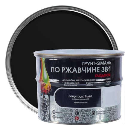 Эмаль гладкая Dali 3в1 цвет черный 2.5 кг цена