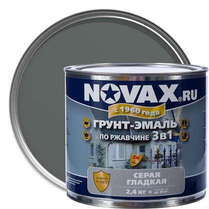 Эмаль-грунт по ржавчине Novax 3в1 цвет серый 2.4 кг цена