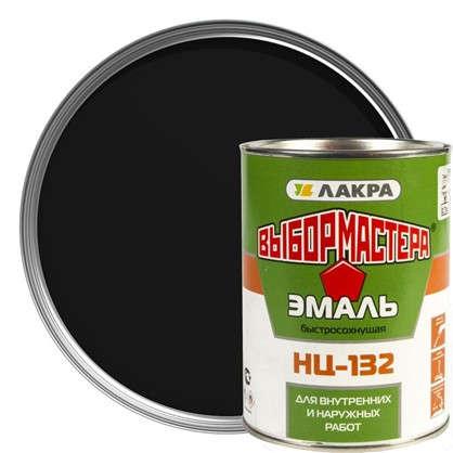 Эмаль НЦ-132 Выбор Мастера цвет черный 0.7 кг цена