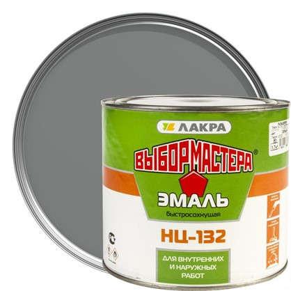 Эмаль НЦ-132 Выбор Мастера цвет серый 1.7 кг