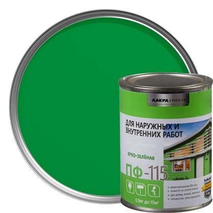 Эмаль ПФ-115 Лакра DIY цвет ярко-зеленый 0.9 кг цена