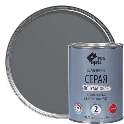 Эмаль ПФ-115 Простокраска цвет серый 0.9 кг