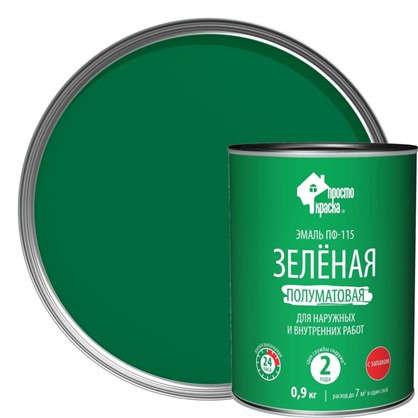 Эмаль ПФ-115 Простокраска цвет зеленый 0.9 кг цена