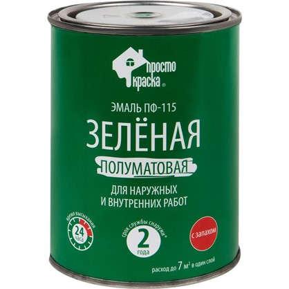 Эмаль ПФ-115 Простокраска полуматовая цвет зеленый 0.8 кг