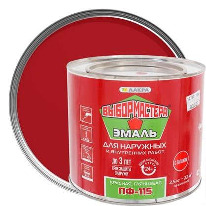 Эмаль ПФ-115 Выбор мастера цвет красный 2.5 кг