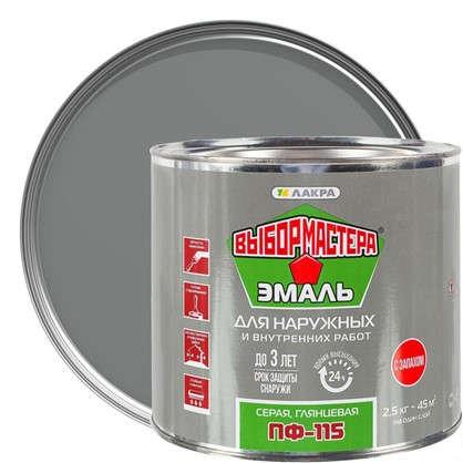 Эмаль ПФ-115 Выбор мастера цвет серый 2.5 кг цена